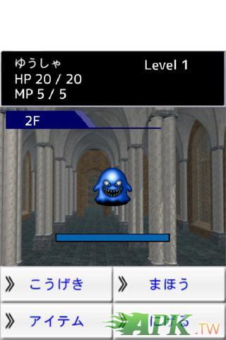 Small RPG1.jpg