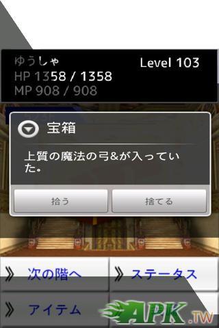 Small RPG2.jpg