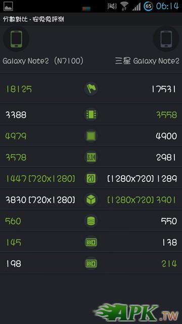Screenshot_2013-01-08-06-14-50_調整大小.jpg