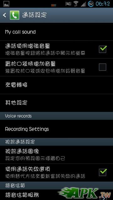 Screenshot_2013-01-08-06-32-27_調整大小.jpg
