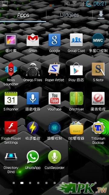 Screenshot_2013-01-08-06-21-02_調整大小.jpg
