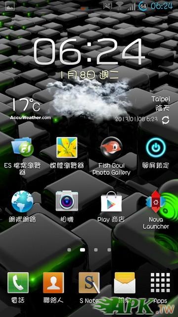 Screenshot_2013-01-08-06-24-13_調整大小.jpg