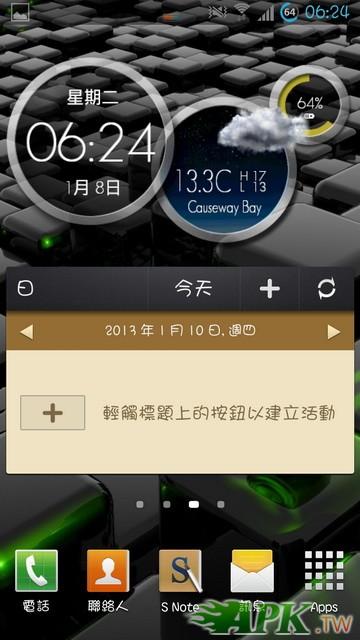 Screenshot_2013-01-08-06-24-51_調整大小.jpg