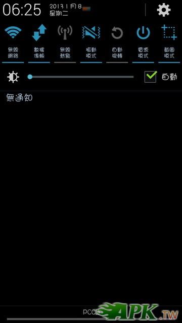 Screenshot_2013-01-08-06-25-08_調整大小.jpg