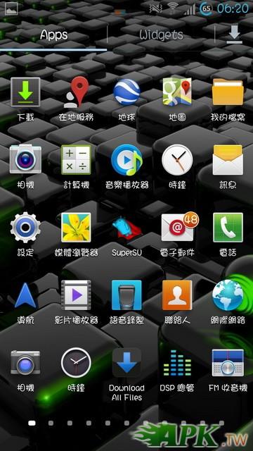 Screenshot_2013-01-08-06-20-55_調整大小.jpg