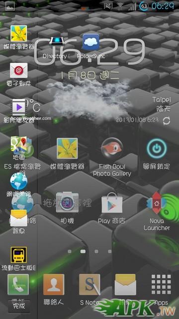 Screenshot_2013-01-08-06-29-12_調整大小.jpg