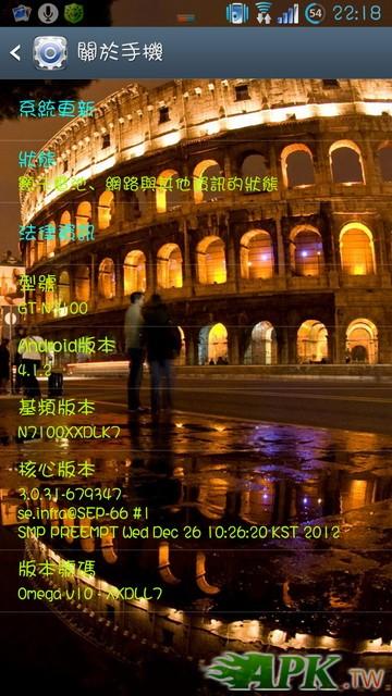 Screenshot_2013-01-13-22-18-03_調整大小.jpg