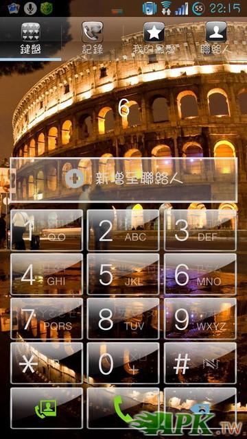 Screenshot_2013-01-13-22-15-02_調整大小.jpg