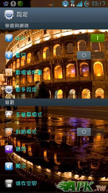 Screenshot_2013-01-13-22-17-36_調整大小.jpg