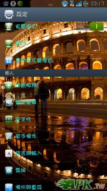 Screenshot_2013-01-13-22-17-45_調整大小.jpg