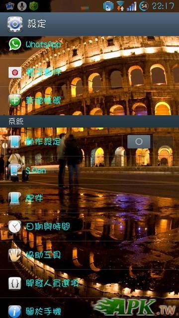 Screenshot_2013-01-13-22-17-53_調整大小.jpg