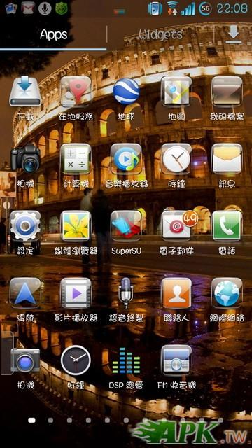 Screenshot_2013-01-13-22-08-30_調整大小.jpg