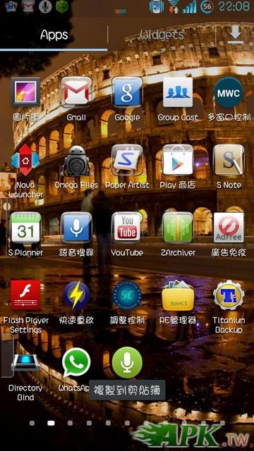 Screenshot_2013-01-13-22-08-35_調整大小.jpg
