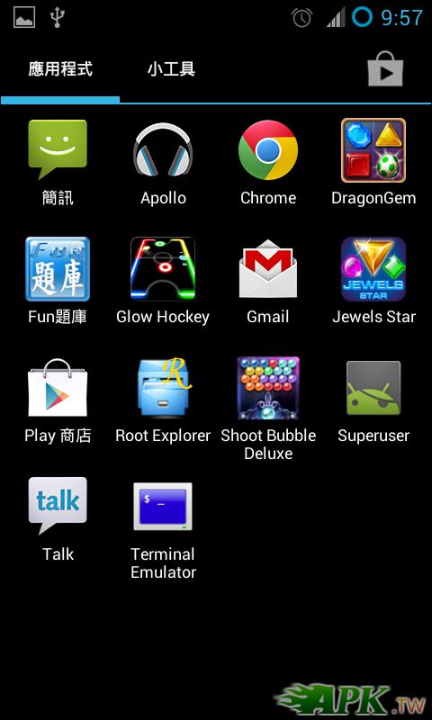 Screenshot_2013-01-16-09-57-39.png