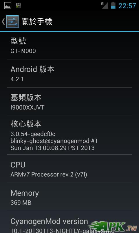 Screenshot_2013-01-16-22-57-55.png