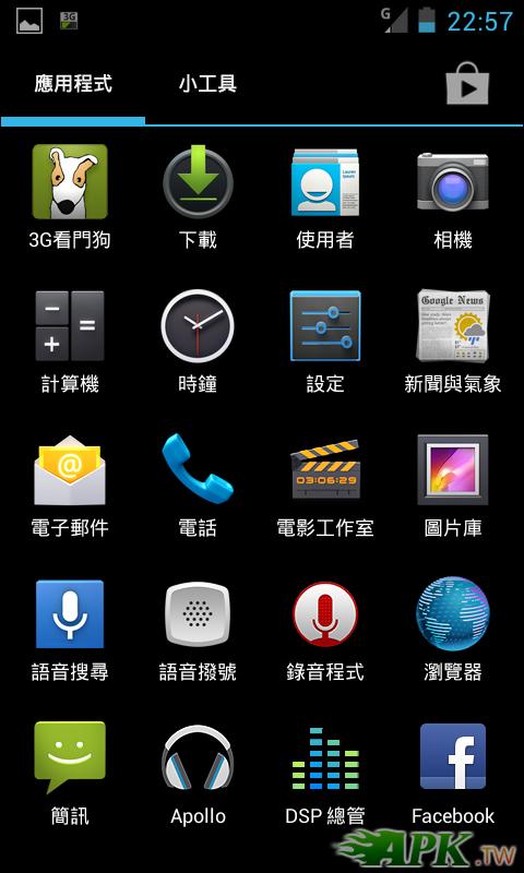 Screenshot_2013-01-16-22-57-33.png