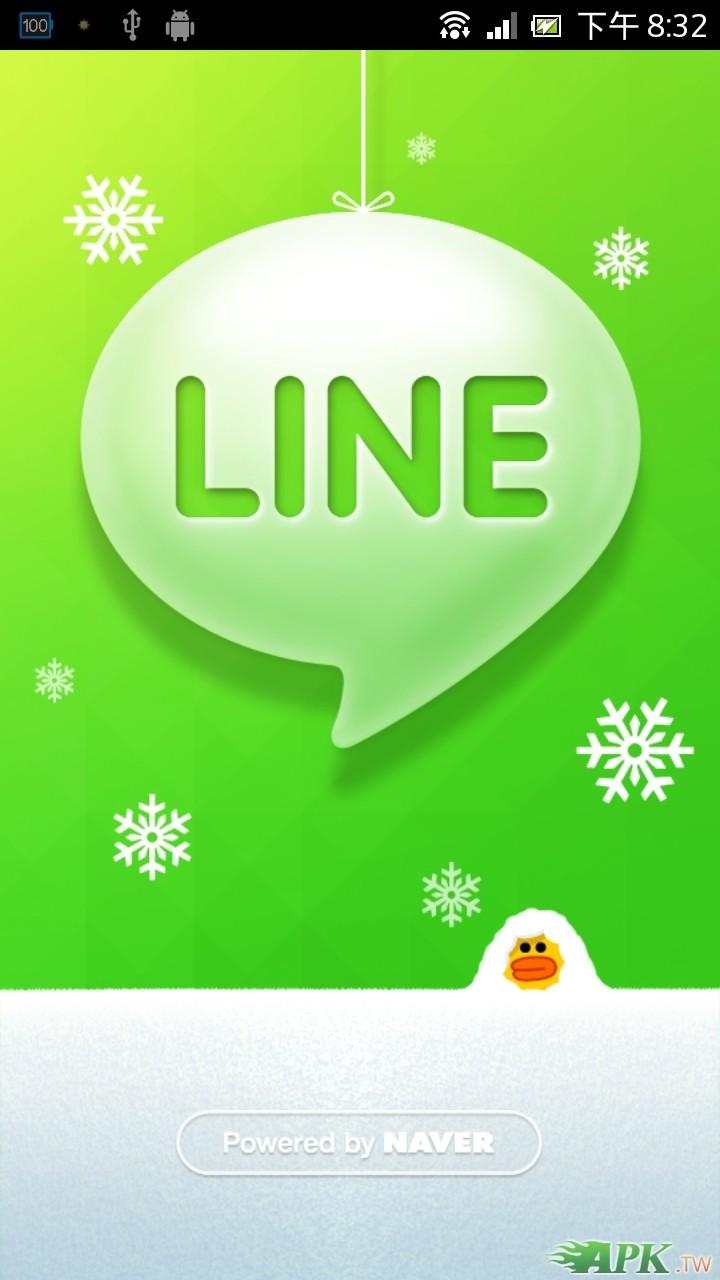 Line v3.4.2 (1)