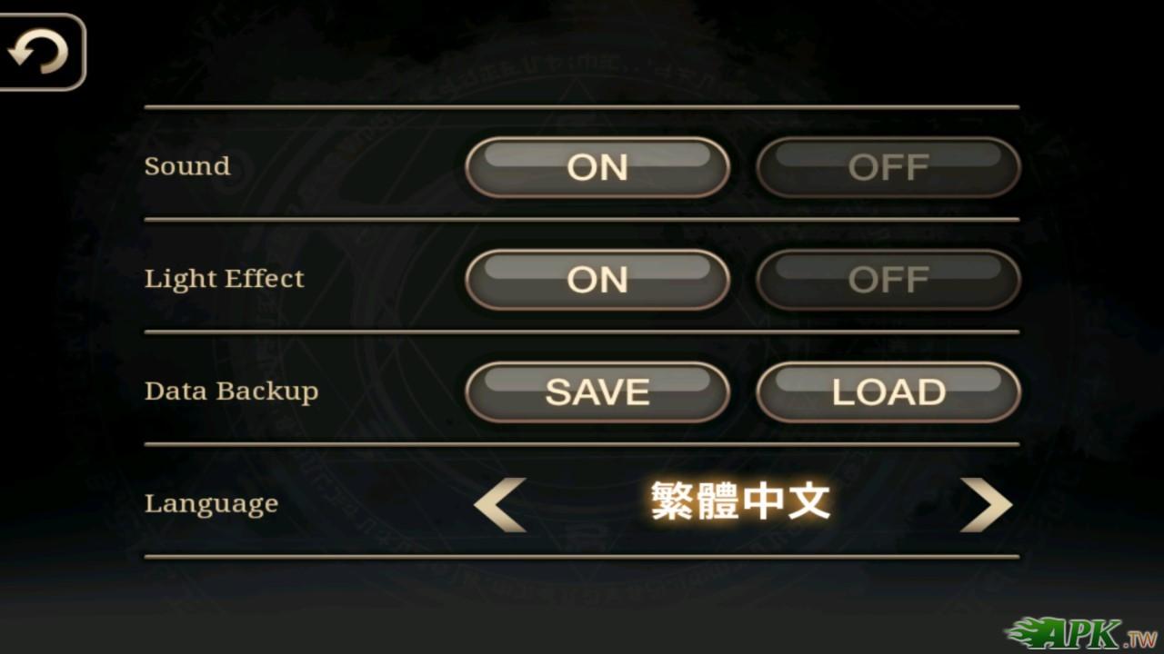 Inotia 4_待上傳 (4).jpg