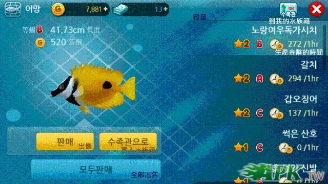 Screenshot_2013-01-23-19-14-43.jpg