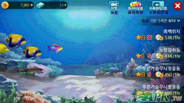 Screenshot_2013-01-23-19-14-59.jpg
