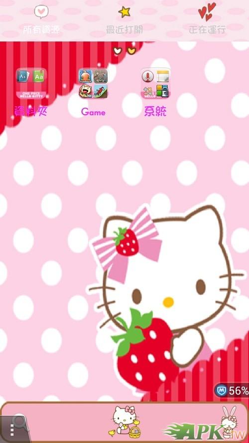Screenshot_2013-01-24-17-36-33.jpg