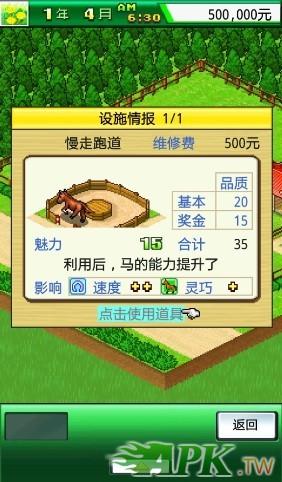 Screenshot_2013-01-30-09-58-36.jpg