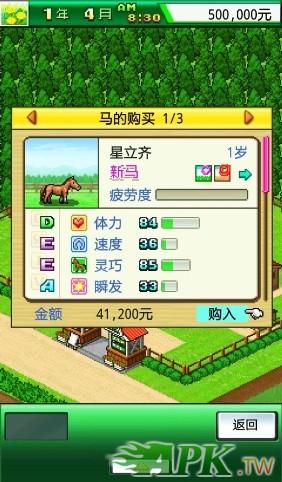 Screenshot_2013-01-30-09-59-00.jpg