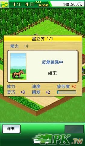 Screenshot_2013-01-30-09-59-36.jpg