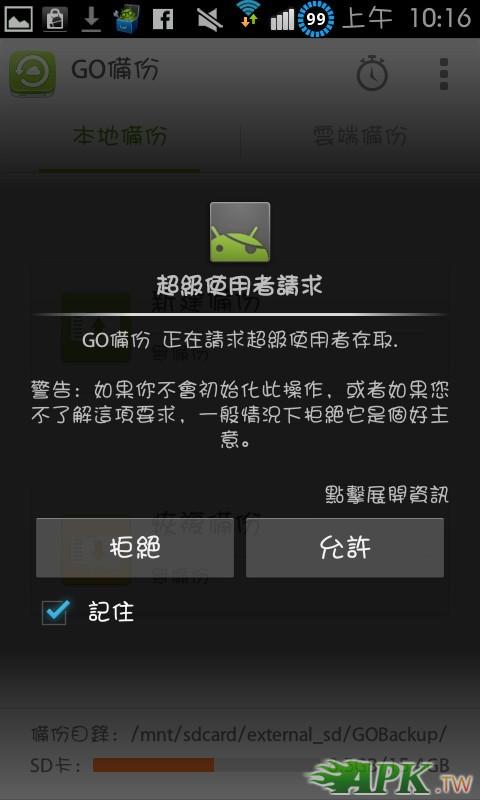 2013-02-05 10.16.49.jpg