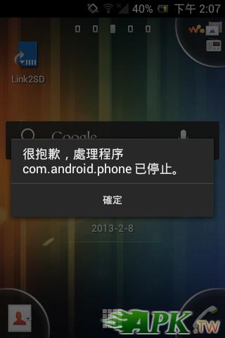 Screenshot_2013-02-08-14-07-28.png