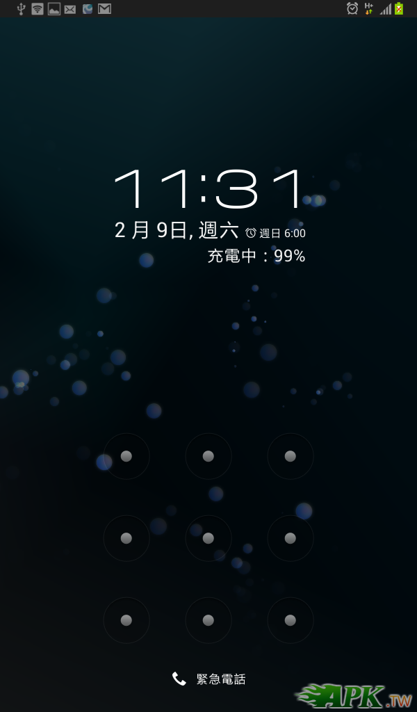 Screenshot_2013-02-09-11-31-10.png