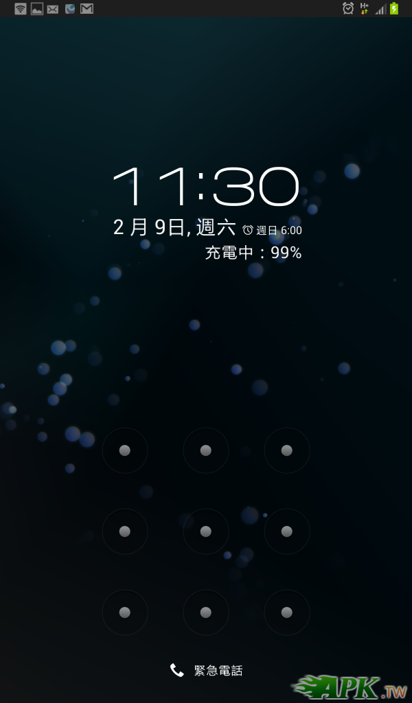Screenshot_2013-02-09-11-30-42.png