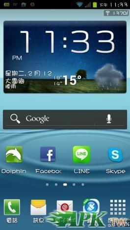 Screenshot_-01.JPG
