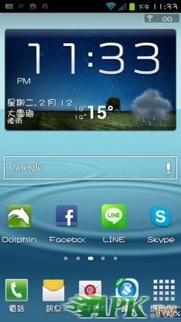 Screenshot_00.JPG