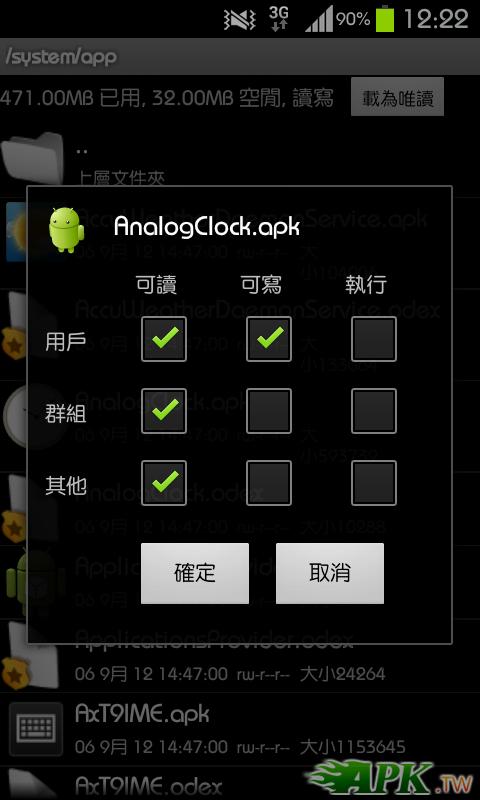 Screenshot_2013-02-21-12-22-04.png