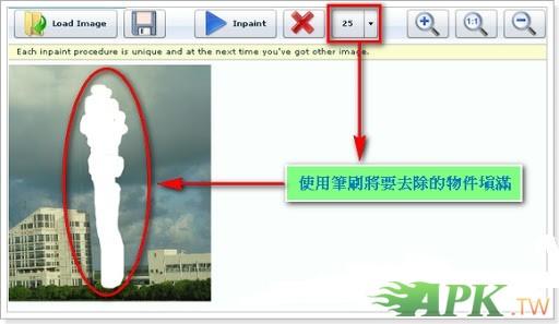 J233_02+webinpaint+remove+object.jpg
