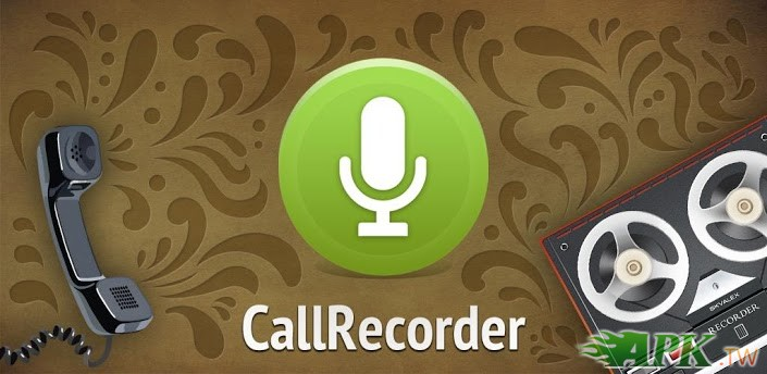 Call Recorder Banner.jpg