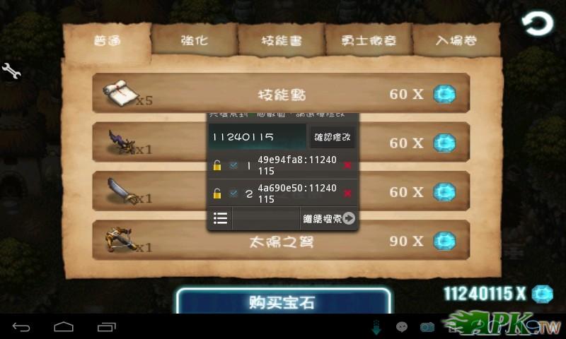 1363090788760.jpg