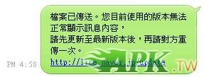 _2013-03-14_17-08-12.jpg