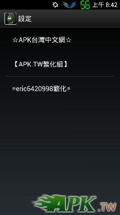 1363481176873.jpg