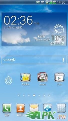 Screenshot_2013-03-21-14-36-30.jpg