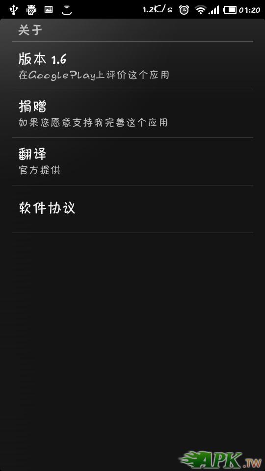 Screenshot_2013-03-26-01-20-00.png