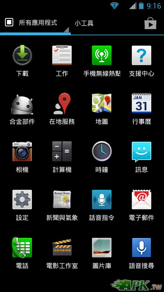 Screenshot_2013-03-28-21-16-51.png