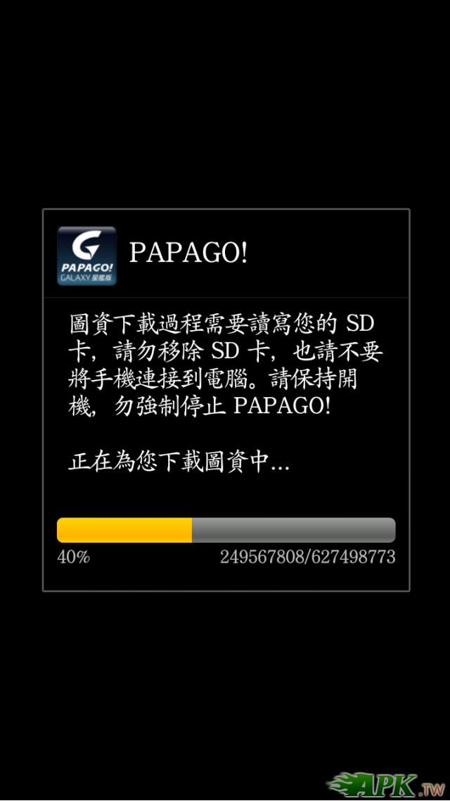 papago-01.png