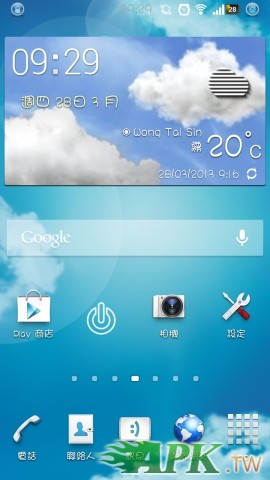 screen_20130328_0929.jpg