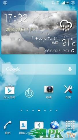 screen_20130328_1732.jpg