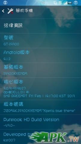 screen_20130328_1734_2.jpg