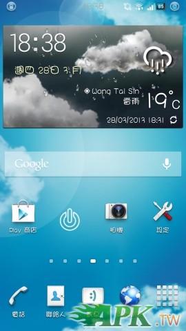 screen_20130328_1838.jpg