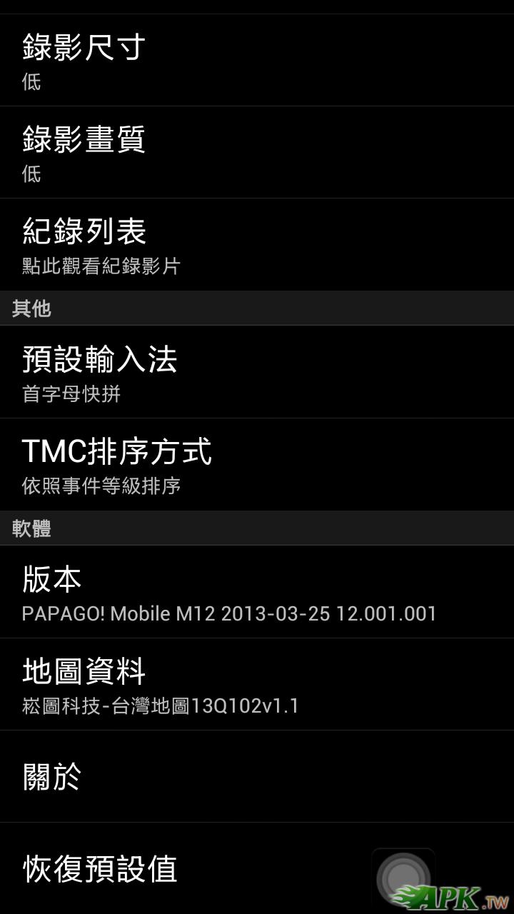 Screenshot_2013-03-29-10-55-23.png