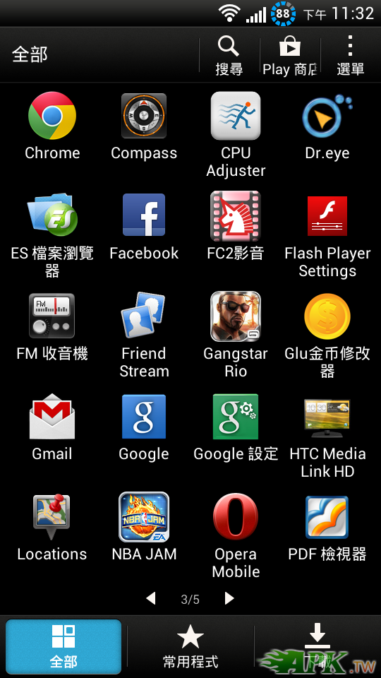 Screenshot_2013-03-29-23-32-23.png